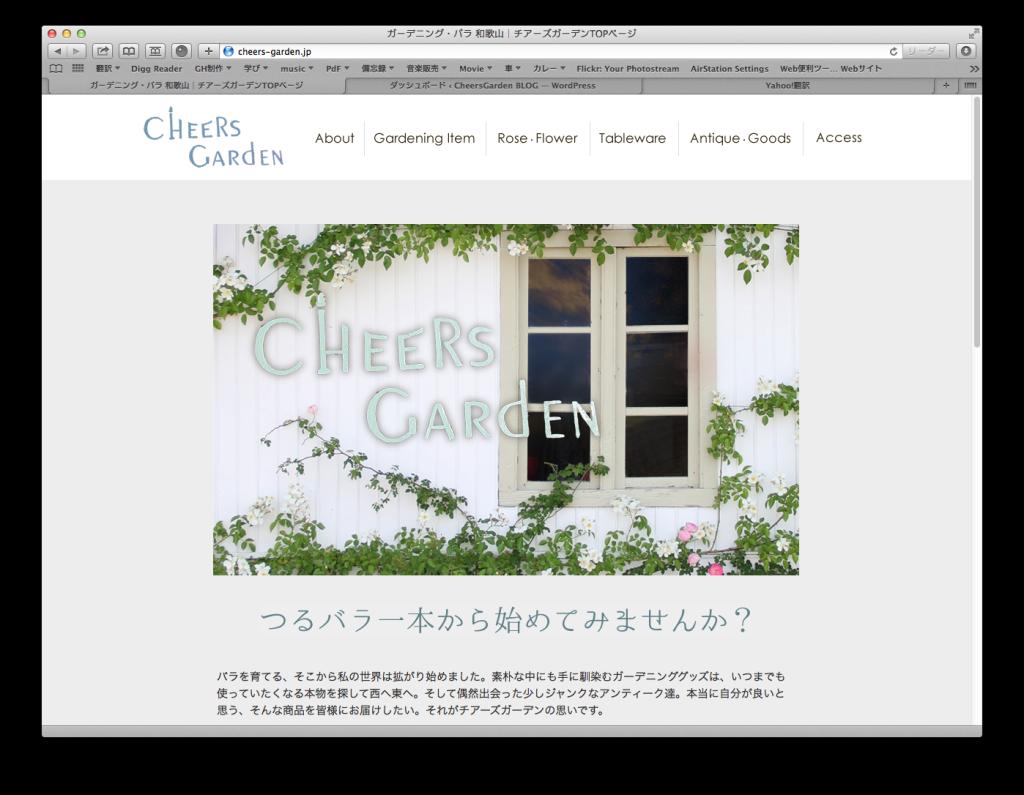スクリーンショット 2014-07-27 13.54.40